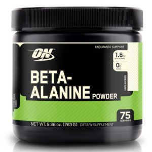 Optimum Nutrition Beta Alanine powder (75 serv) 263 г