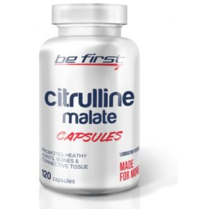 Be First Citrulline malate  120 капс